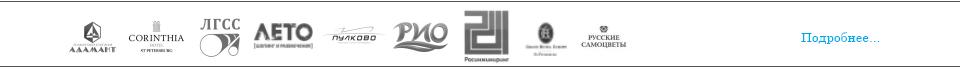 logo-all2-2